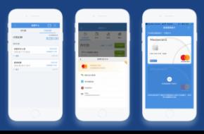 GRWTH 手機應用程式 in-app 電子支付功能