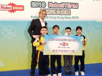 本校學生於RoboSTEAM獲得最佳外形設計大獎