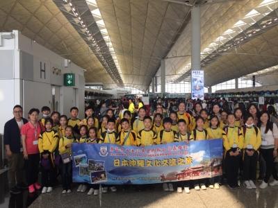 日本沖繩文化交流之旅 第一天