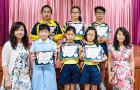 生命教育及良善之星頒獎典禮