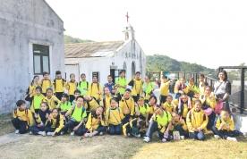 三十周年校慶尋根之旅暨幼童軍郊野遠足訓練