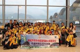 韓國科技及文化之旅 第四天
