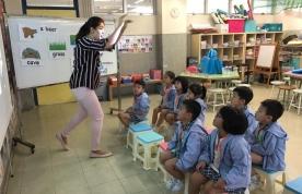 基督教宣道會頌安幼稚園到校參加動感體驗課