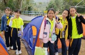 幼童軍金紫荊考驗營