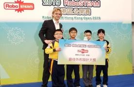 2019 RoboSTEAM 香港區公開賽