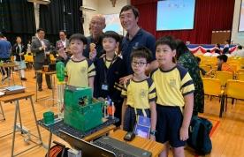 全港小學STEM家居環保裝置設計比賽2019
