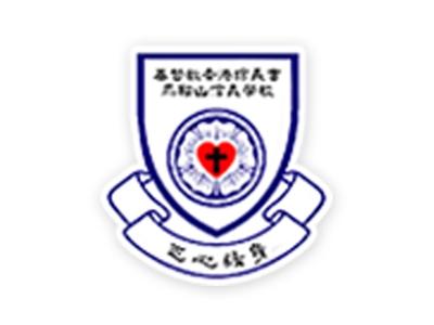 喜訊_恭賀本校運算思維教育獲得「賽馬會運算思維教育」嘉許